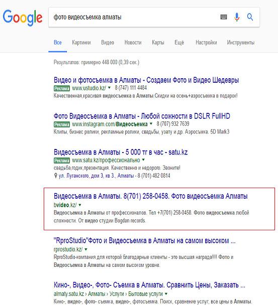 Нужно обратиться помощью нашу компанию продвижение сайта поисковиках оптимизация наиболее клуб продвижение сайта раскрутка